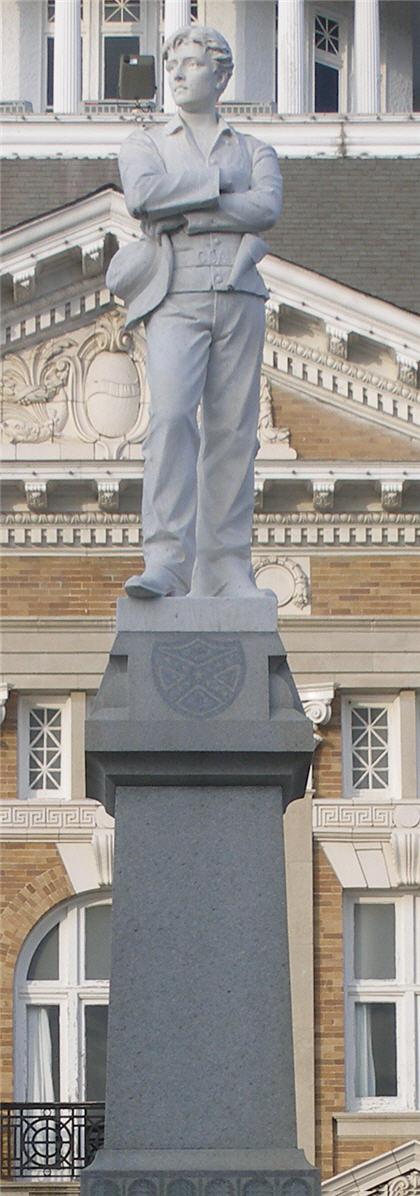 Youthful Maturity – Sam Davis, Confederate Hero